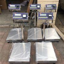 TCS-HT-Ex200kg本安型防爆打印台秤 300KG防爆落地秤