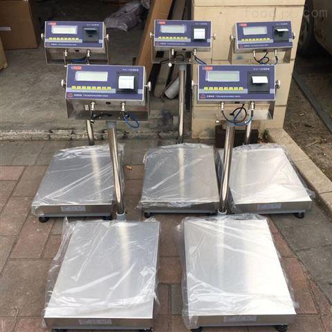 200kg本安型防爆打印台秤 300KG防爆落地秤
