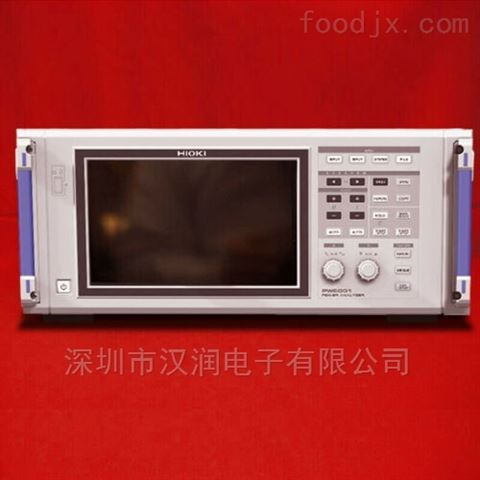 日置PW6001  多功能触摸屏功率分析仪