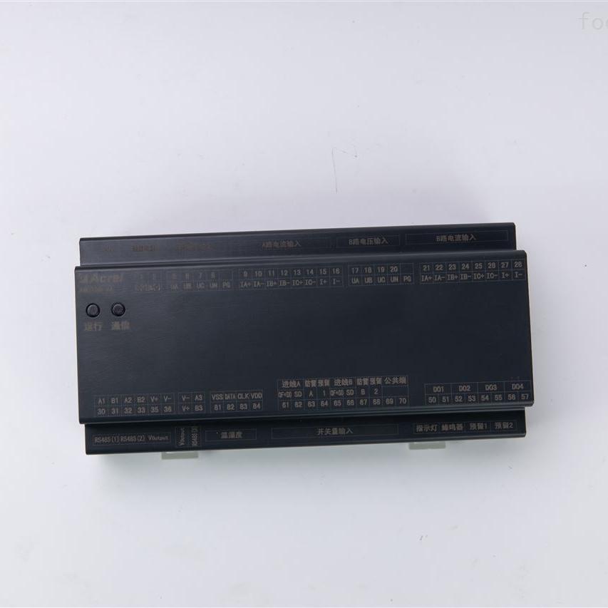 交流精密配电监控装置厂家1路温度监测