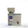 微型粉状自动分装机1-100g高精度