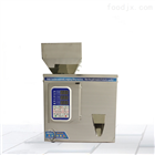 微型粉狀自動分裝機1-100g高精度