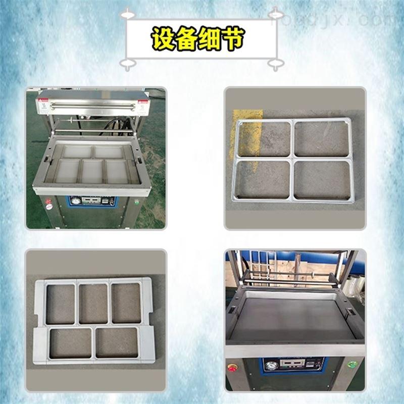 山东小康机械龙虾贴体真空包装机