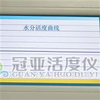 果酱水分活度仪标准/技术指标