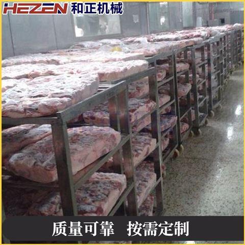 冻肉缓化设备