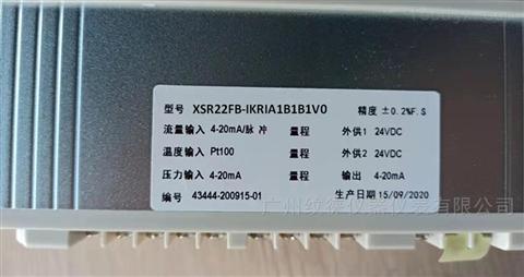 XSR32FC-IKRIT2B1B1M2V0流量控制表