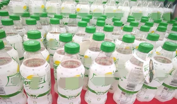"""飲料瓶標簽""""隱形"""",單一化包裝材質更有利于回收再利用"""