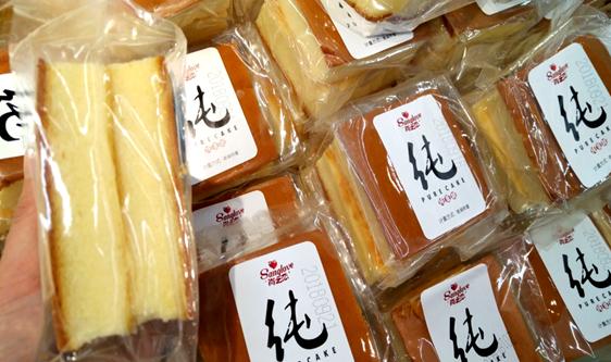 """短保面包方興日盛 低溫熟成、真空包裝釋放""""新鮮""""活力"""