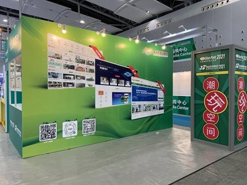 Sino-Pack2021今日開幕 食品機械設備網助力企業直播