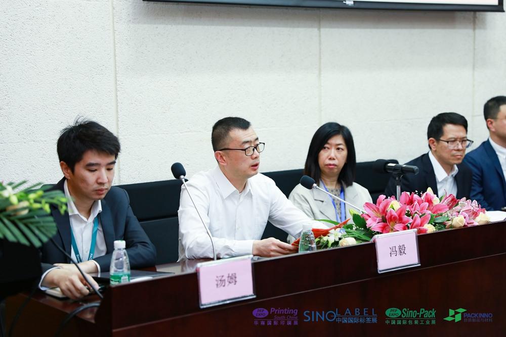 華南印標包裝展新聞發布會現場圖集