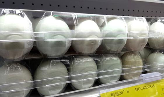 推動富硒鹽皮蛋加工規程制定 指導和規范行業健康發展