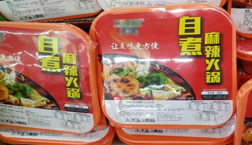 """""""單身經濟""""成消費增長""""新風口"""" 食品行業加速工藝革新"""