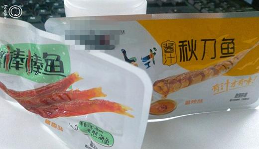 风味熟制小鱼干受青睐 双管齐下促产业健康发展