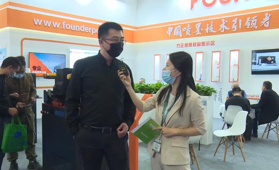 北京北大方正電子有限公司