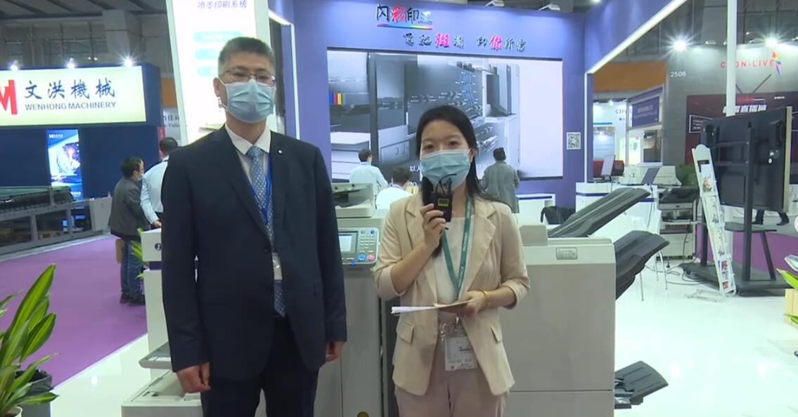 理想(中国)科学工业有限公司