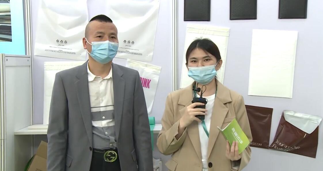 廣東水漫庭環保科技有限公司