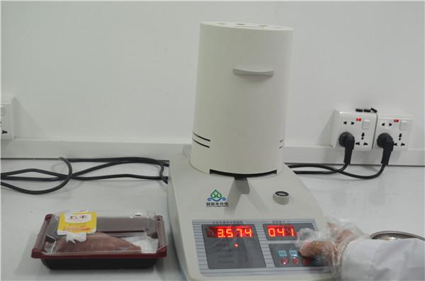 牛肉类水分含量检测仪