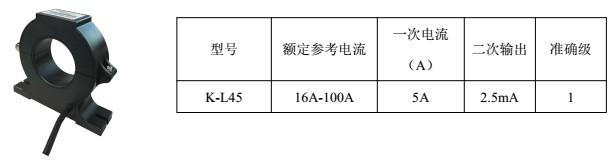 L45规格参数.JPG