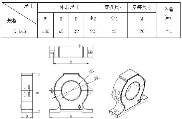 L45外形尺寸.JPG