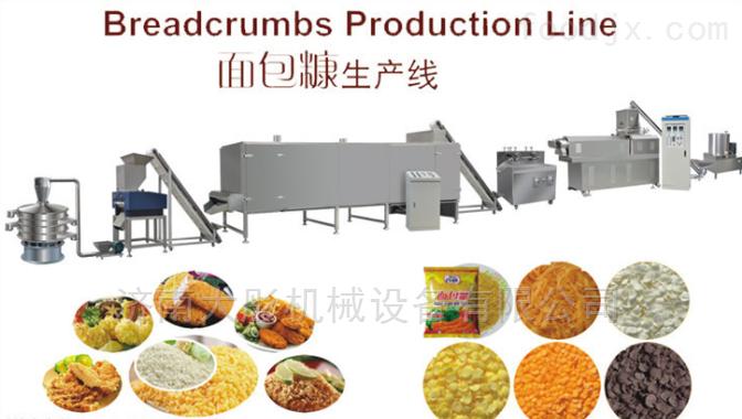 面包糠生产设备24小时在线