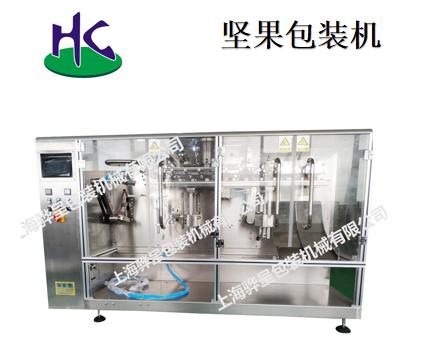 上海骅呈包装机械有限公司, 坚果包装机