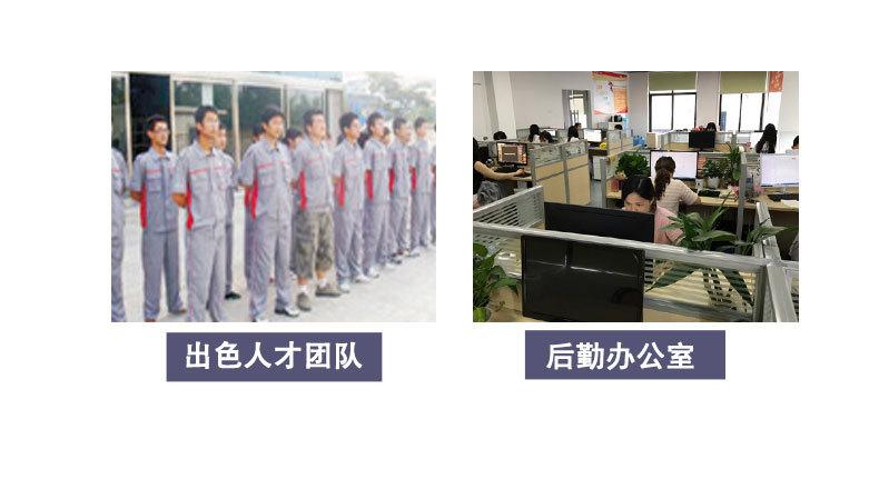 公司简介_08.jpg