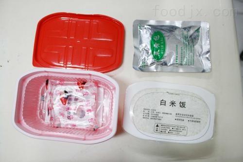 营养自热大米膨化设备