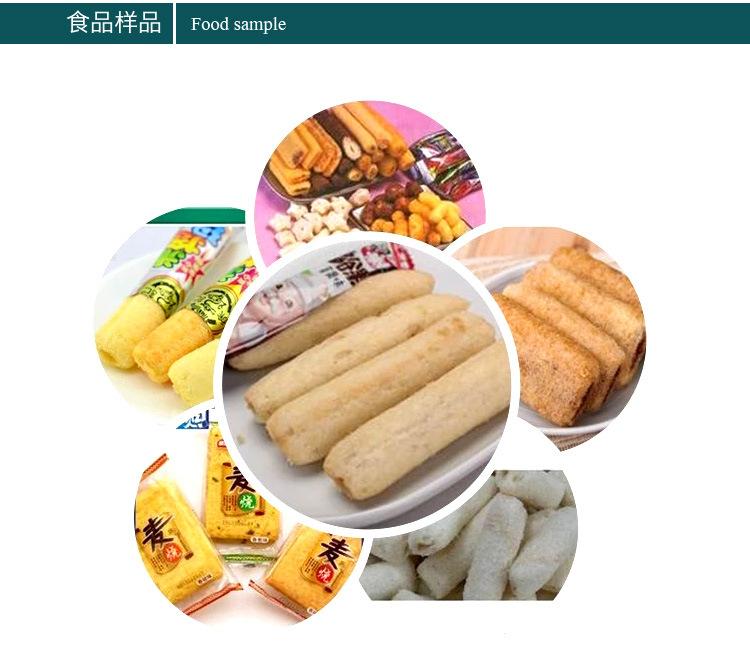 夹心米果、麦烧、休闲食品生产线_04