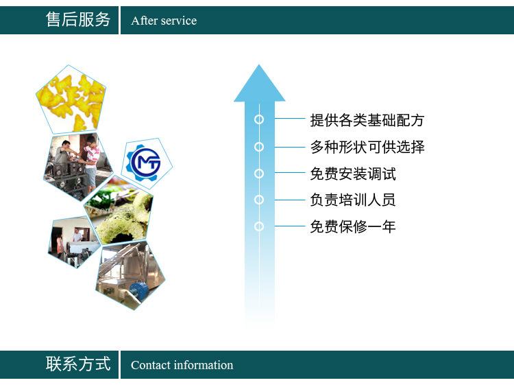 夹心米果、麦烧、休闲食品生产线_07