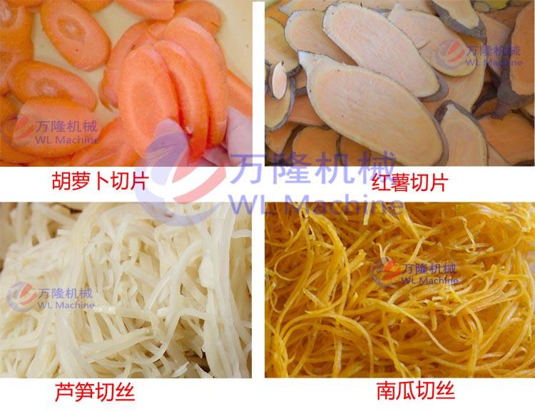 供應球根莖類切菜機  紅薯芋頭切片切絲切丁機