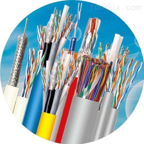 镇赉县控制电缆厂家ZR-KVVP2*1.5