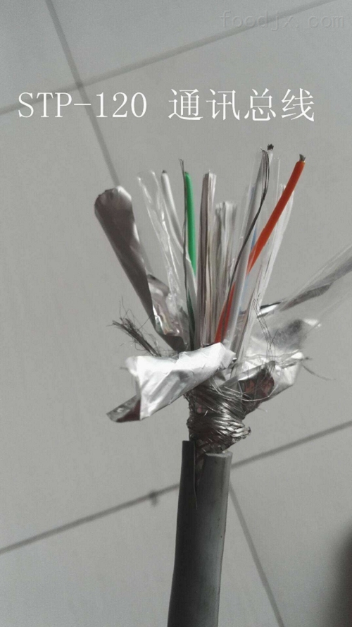 珠山区伴热电缆DWK-PF-220V-30W