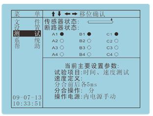 LYYD-300KV高压成套试验变压器