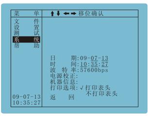 LYYD-30KVA/100KV交流耐压机
