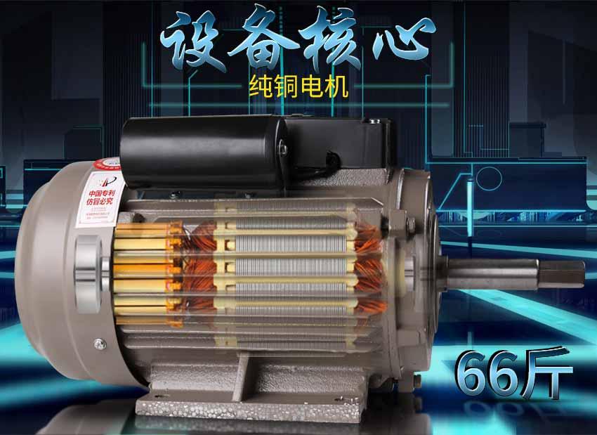 水冷式五谷杂粮磨粉机电机