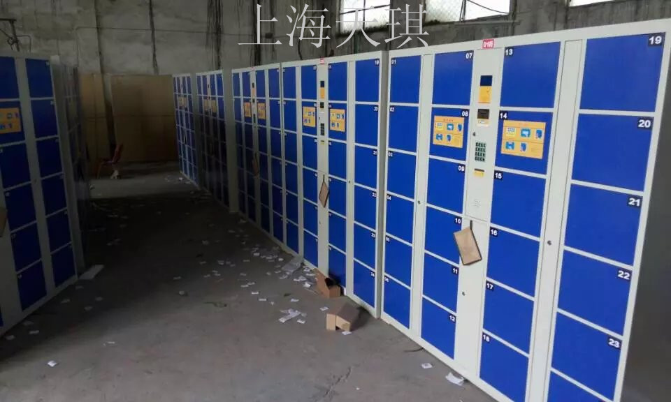 超市储物柜生产