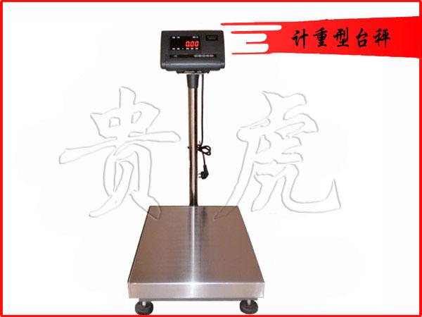 500公斤落地式电子磅秤 600公斤电子磅秤多少钱
