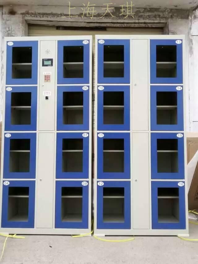 邢台电子储物柜