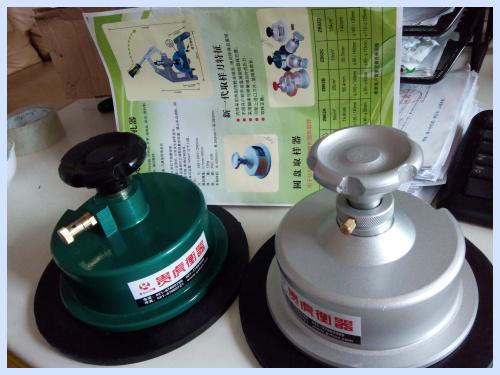 布料面料取样器 定量取样器 订做圆盘取样器