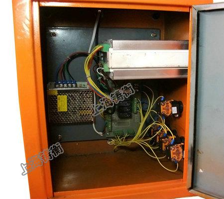 粉料包装秤控制箱