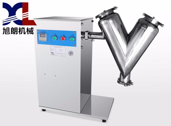 V型实验混合机