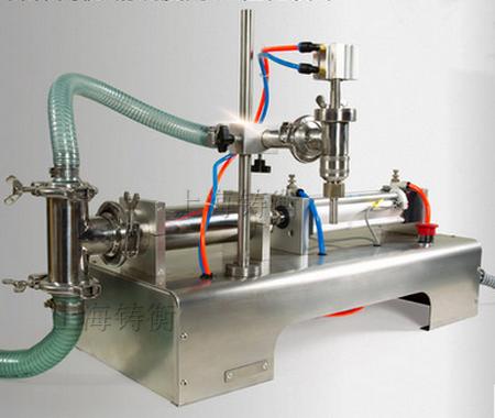 单头液体灌装机