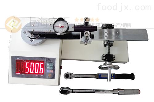 SGXJ型扭矩扳手檢定儀