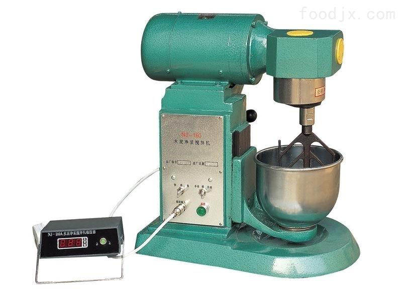 水泥净浆搅拌机产品图片