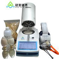 小麦水分出粮率测定仪原理/使用视频