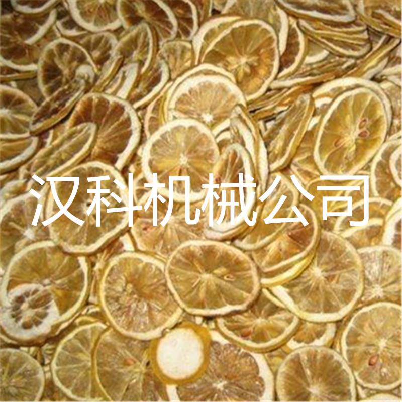 烘干-柠檬