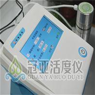 食品水分活度仪校准标准方法/注意事项