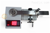 扭矩校准扭力扳手检定仪-便携式扭力矩扳手校准仪厂家