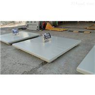 SCS5吨不锈钢防爆地磅 5t防爆电子平台秤生产商