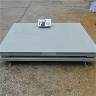 scs带打印3吨电子地秤 加固型3t双层小地磅
